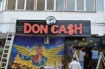 Don Cash litere volumetrice_4529