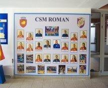 panou handbal CSM Roman 9011